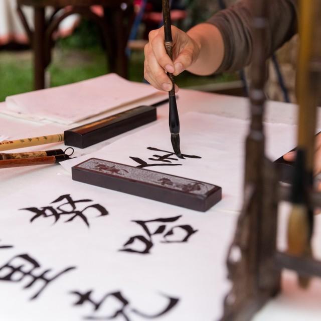 Caligrafía China como soporte para el Feng Shui y la Filosofía Oriental