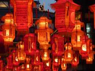 Faroles tradicionales rojos Shangri La Feng Shui