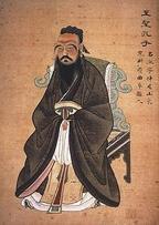 Confucio, filósofo y sabio Chino estudioso del I Ching