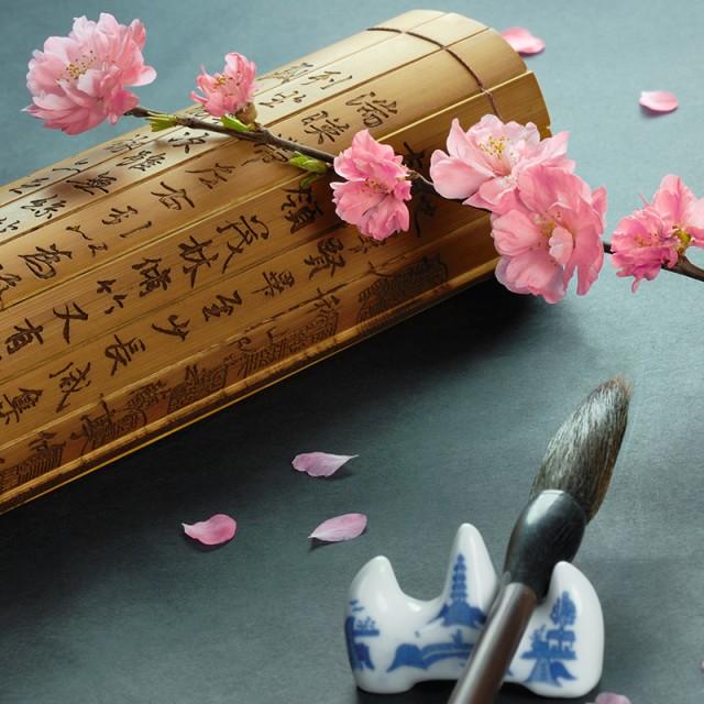 Papiro caligráfico con pasajes del I Ching o el Libro de las mutaciones